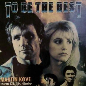 to-be-the-best-1993-vhs-cover