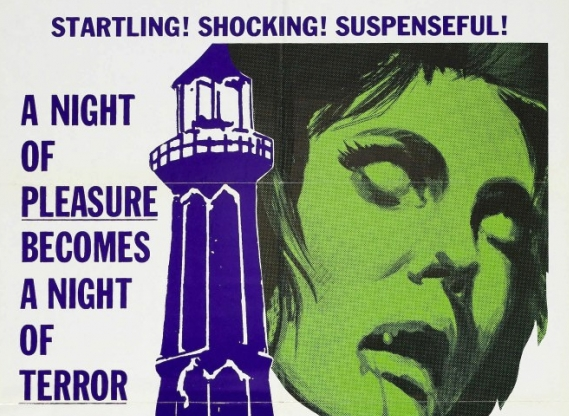 tower-of-evil-1972-british-horror-gothic