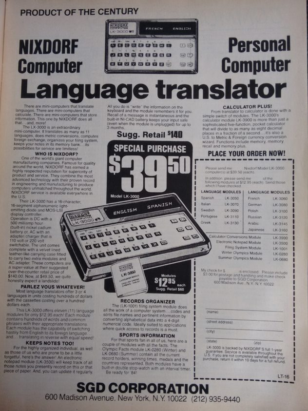 starlog-magazine-language-translator-advertisement-1980s