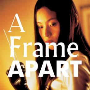 A Frame Apart Episode 38 - Eat Your Darts: Audition | Modern Superior